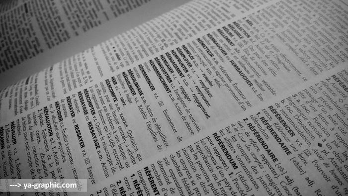 mots-du-dictionnaire